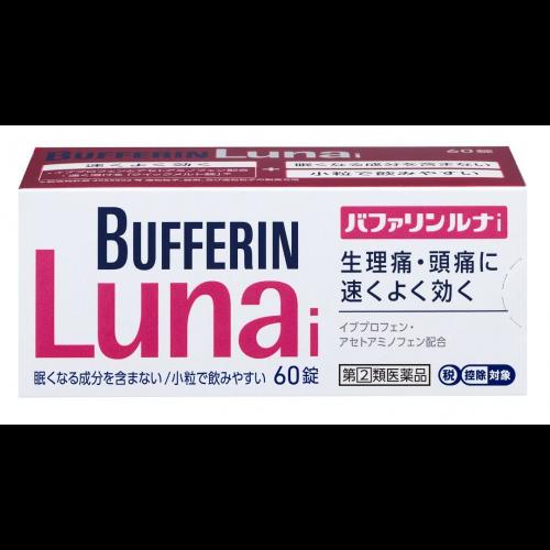 버파린 루나i 진통제 60정