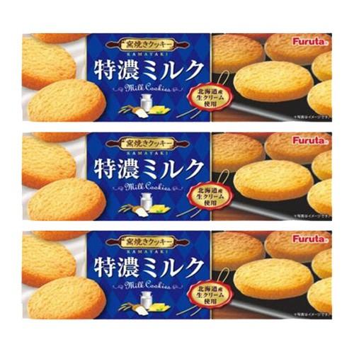 후루타 진한 밀크 쿠키 (3개 세트)