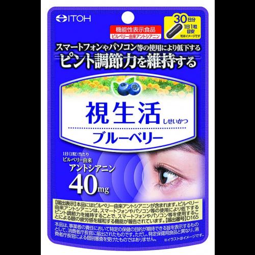 이투우제약 눈에 좋은 블루 베리 30정
