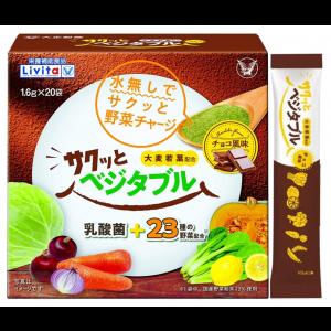 바삭바삭 야채 초코맛 (1.6gx20개입)
