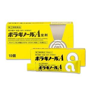 일본 국민 치질약! 보라기놀 세트! [2개 세트상품]