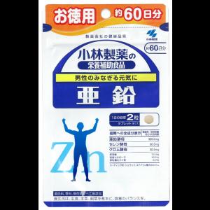 아연 영양보조식품 60일분 (120정)