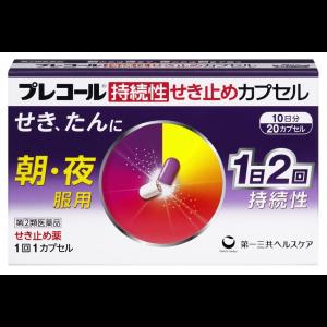 뿌레코루 지속성 실속 기침, 가래 감기약 (20캡슐)