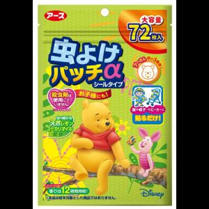 방충제 패치α 씰타입 곰돌이 푸 72매입