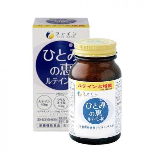 히토미노 메구미 루테인40 60정