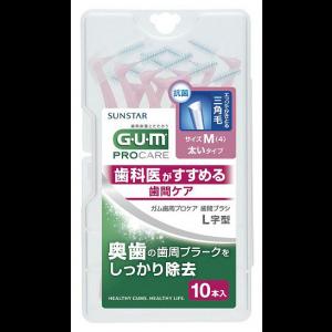 GUM 치간칫솔 L자형 사이즈M (10개입)