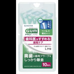 GUM 치간칫솔 L자형 사이즈L (10개입)