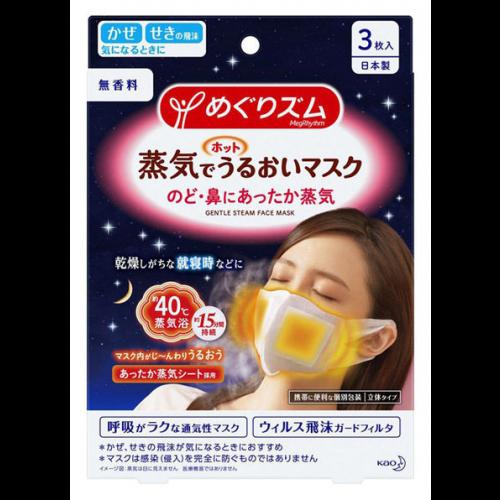 메구리즘 수분 마스크 무향료 1상자 (3매입)