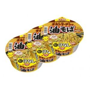 닛신 청일 치킨라면의 기름소바 (3개 세트)