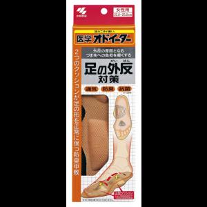 오도이타 다리 외반 깔창 여성용 22cm~25cm 1켤레