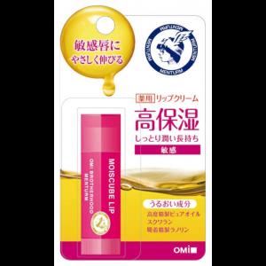 맨타무 큐브 립 민감한 입술용S 4g