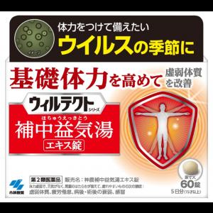 윌텍트 보중익기탕  정제 (60정)