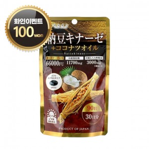 화인 낫토 키나제 + 코코넛 오일 40.5g  90정