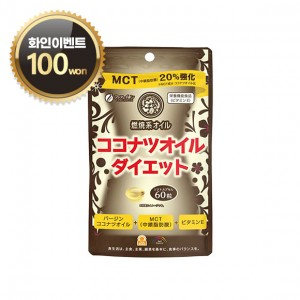 화인 코코넛 오일 다이어트 35.4g 60정