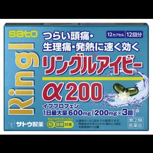 사토제약 링르 아이비 α200 12캡슐