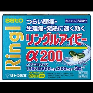 사토제약 링르 아이비 α200 24캡슐