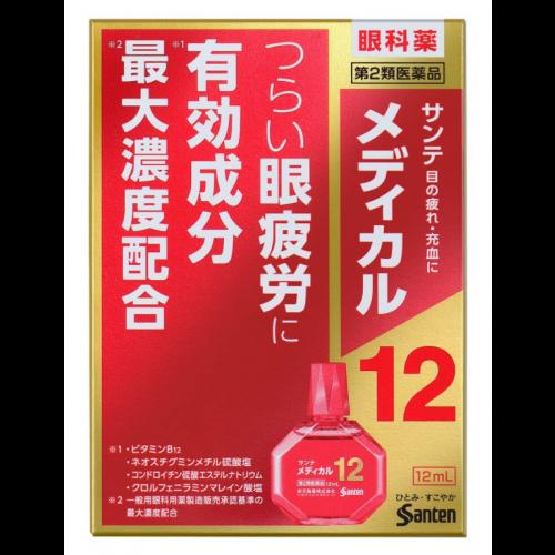 산테 세인트 메디칼12 안약 12ml