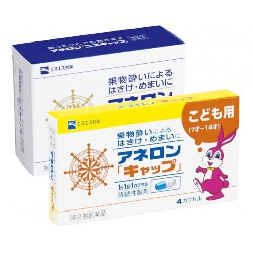 아네론 멀미약 (9캡슐) + 아네론 멀미약 (아동용/4캡슐) (2개 세트)