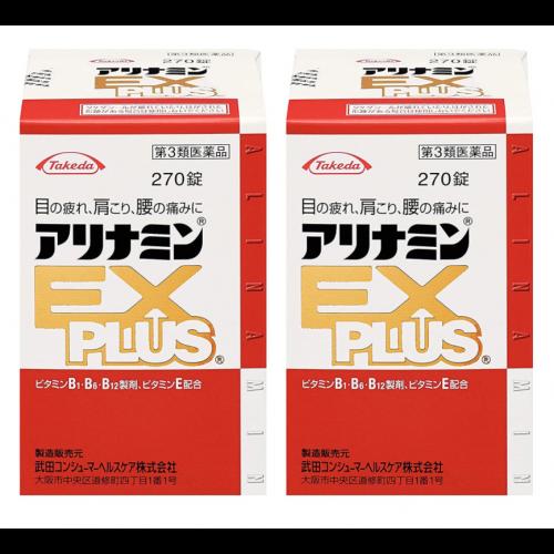 아리나민EX 플러스 (270정) (2개 세트)