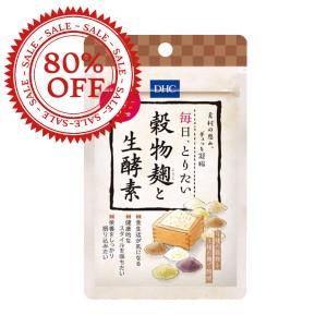 (유통기한 7월)DHC 곡물 누룩과 생효소 (40정)