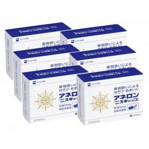 아네론 멀미약 (9캡슐) (6개 묶음 할인)