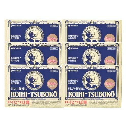 동전파스 로이히츠보코 156매 (6개 묶음할인)