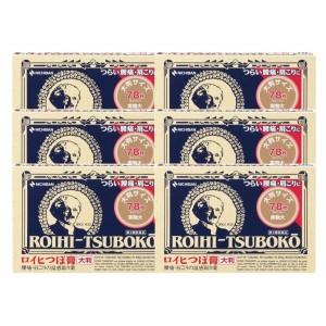 동전파스 로이히츠보코 78매 (큰사이즈) (6개 묶음할인)
