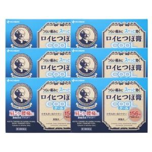 동전파스 로이히츠보코 쿨 156매 (6개 묶음 할인)