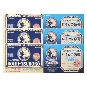 동전파스 156매 3개+ 동전파스 쿨 156매 3개 (6개 묶음세트)