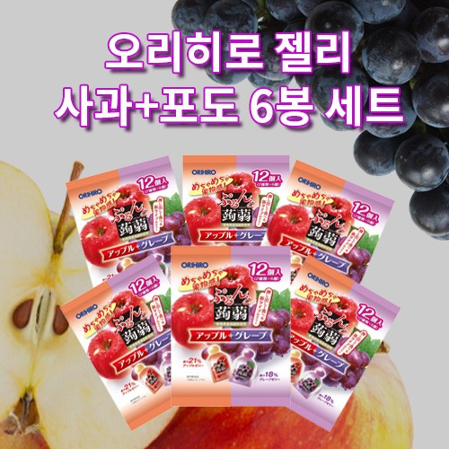 일본 오리히로 곤약젤리 사과+포도 1봉지 (12개입) x 6개 세트