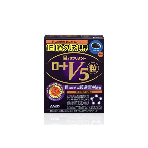 로토V5 (30알)