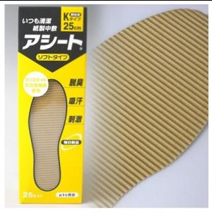 아시토 K타입 소프트 일회용 깔창 (25개입) (사이즈 250)