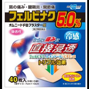 오무니도FB프라스타a 5.0 파스 (40매입)