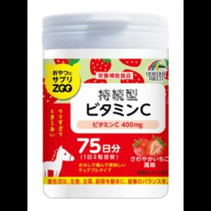 유니마트 지속형 비타민C 150정