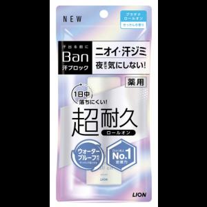 BAN 플래티넘 롤온 비누향기 땀 블록 40ml