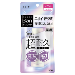 BAN 플래티넘 롤온 무향 땀 블록 40ml