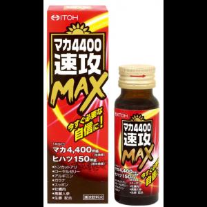 이토우제약 마카 4400 MAX 50ml