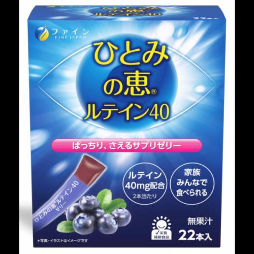 화인 히토미노 메구미 루테인 젤리 22포