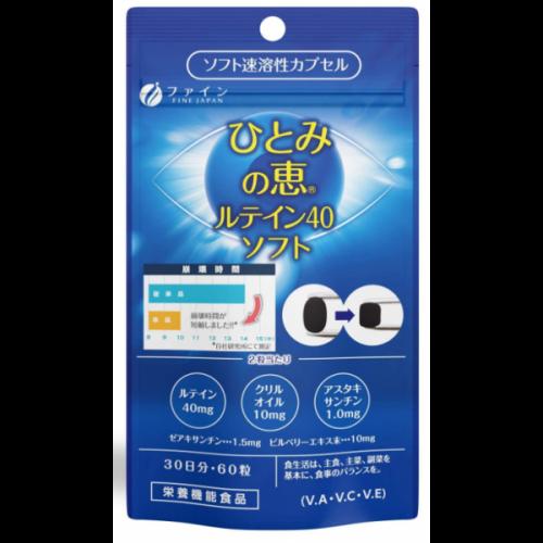 화인 히토미노메구미 슈퍼 소프트캡슐 루테인 60정