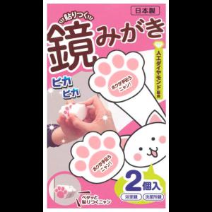 아이센 욕실 청소용 스펀지 핑크