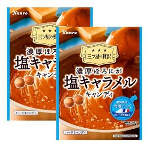칸로 진한 소금캐러멜 사탕 (2개 세트)