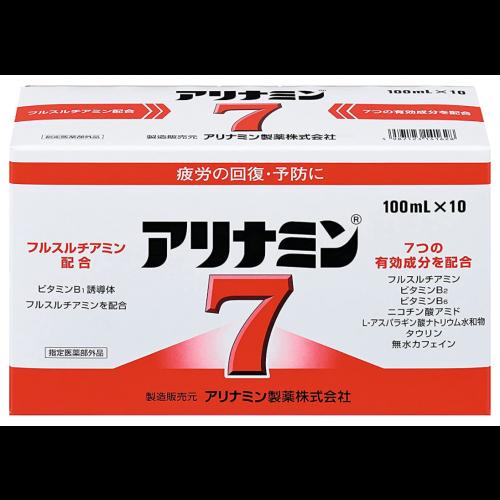 아리나민7 피로회복제 (100mlX10병) 1세트